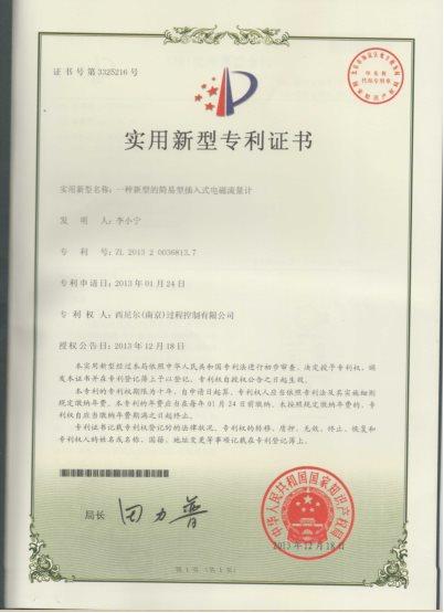 Patent Letter 1