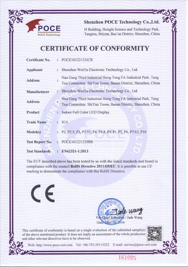 Indoor Full color LED display ROSH Certificate