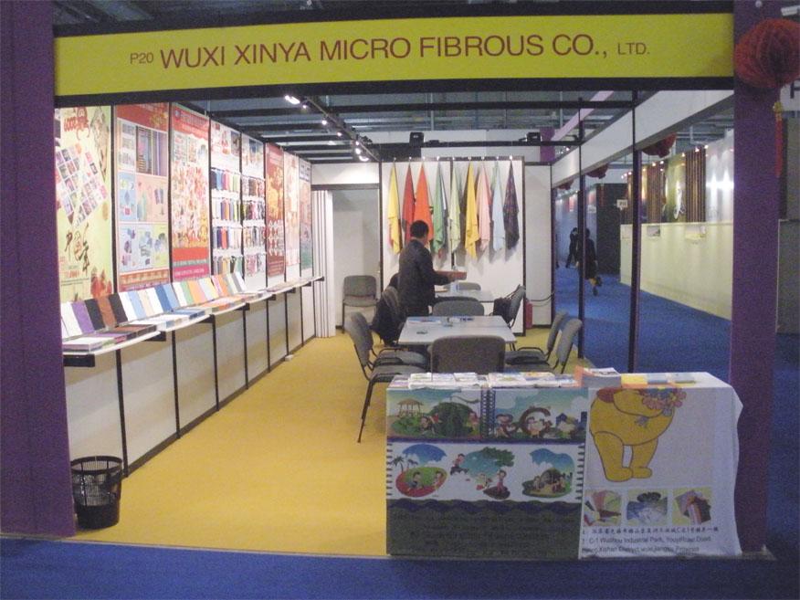 MIDO Exhibition