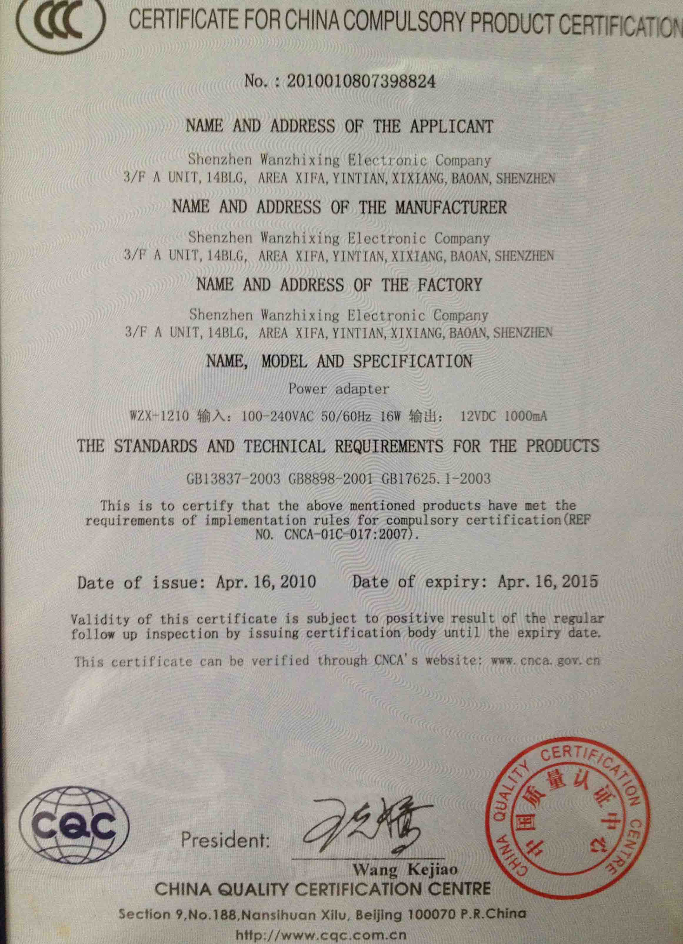 CCC China Compulsory Product Certification