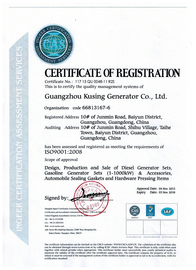 ISO9001 English Certificate