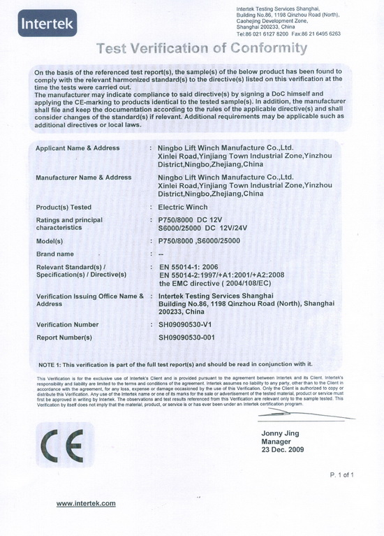 New CE for all electric winches