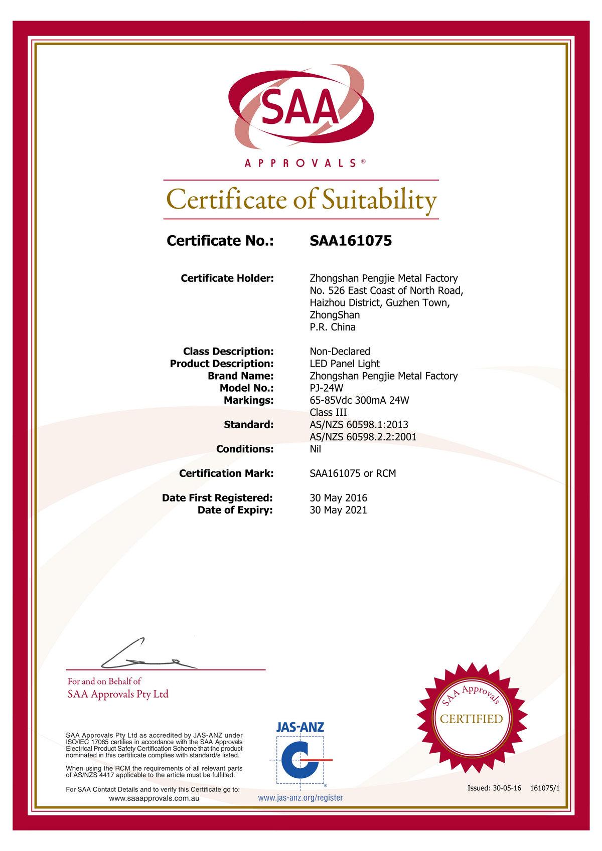 SAA Certificate ND 161075 (Panel Light)
