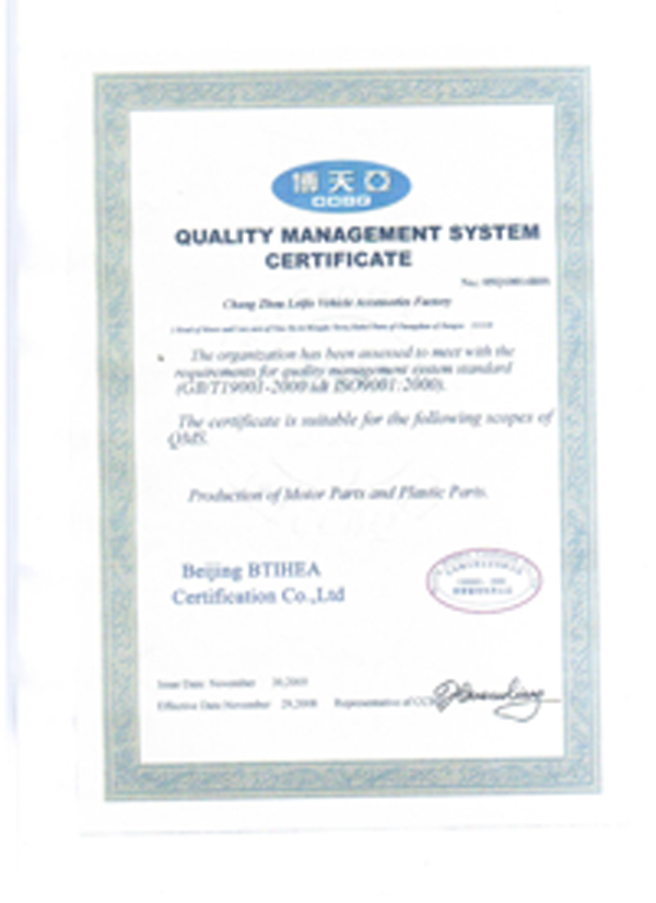 factory certificate