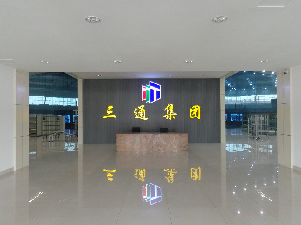 Santong Metal Technology Co.,Ltd