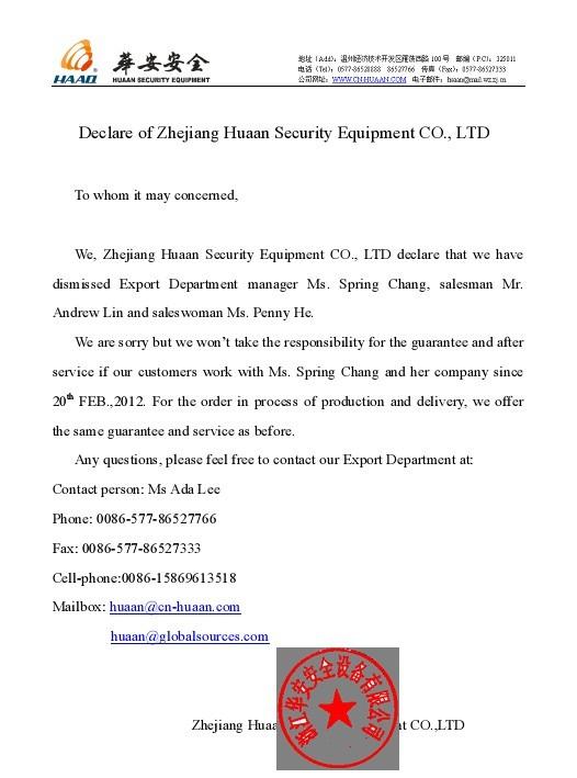 Declare of Zhejiang Huaan Security Equipment CO., LTD