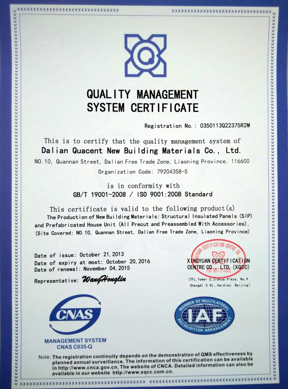 ISO9001-2008 update