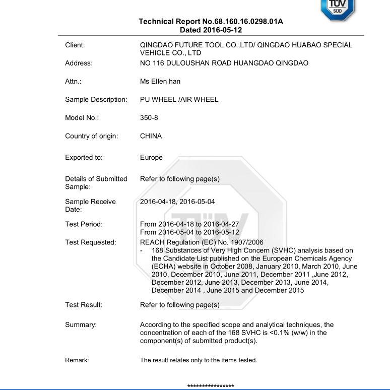 Reach certificate for pu wheel