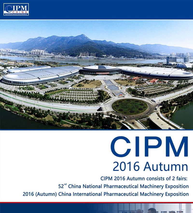 CIPM-2016