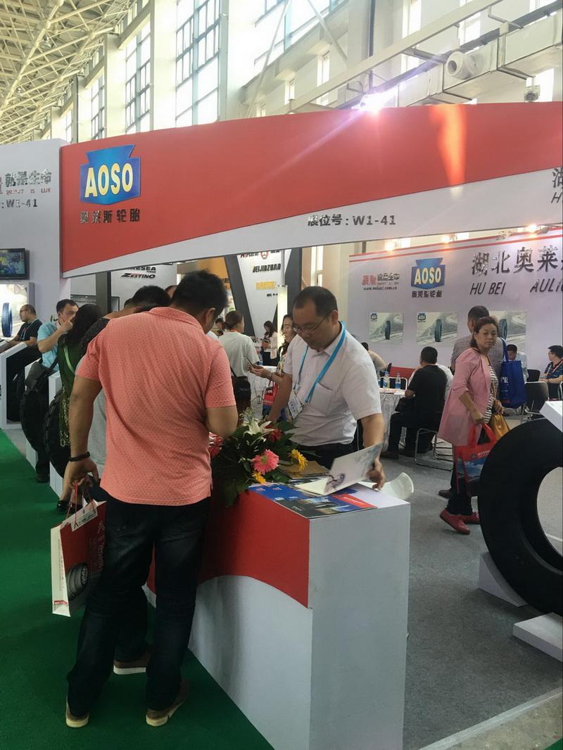 Exhibition Scene