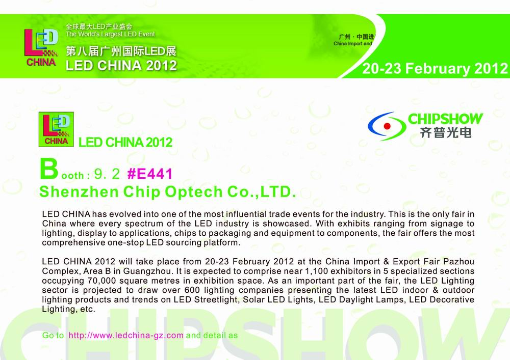 Chipshow Will Be Present at LED China 2012