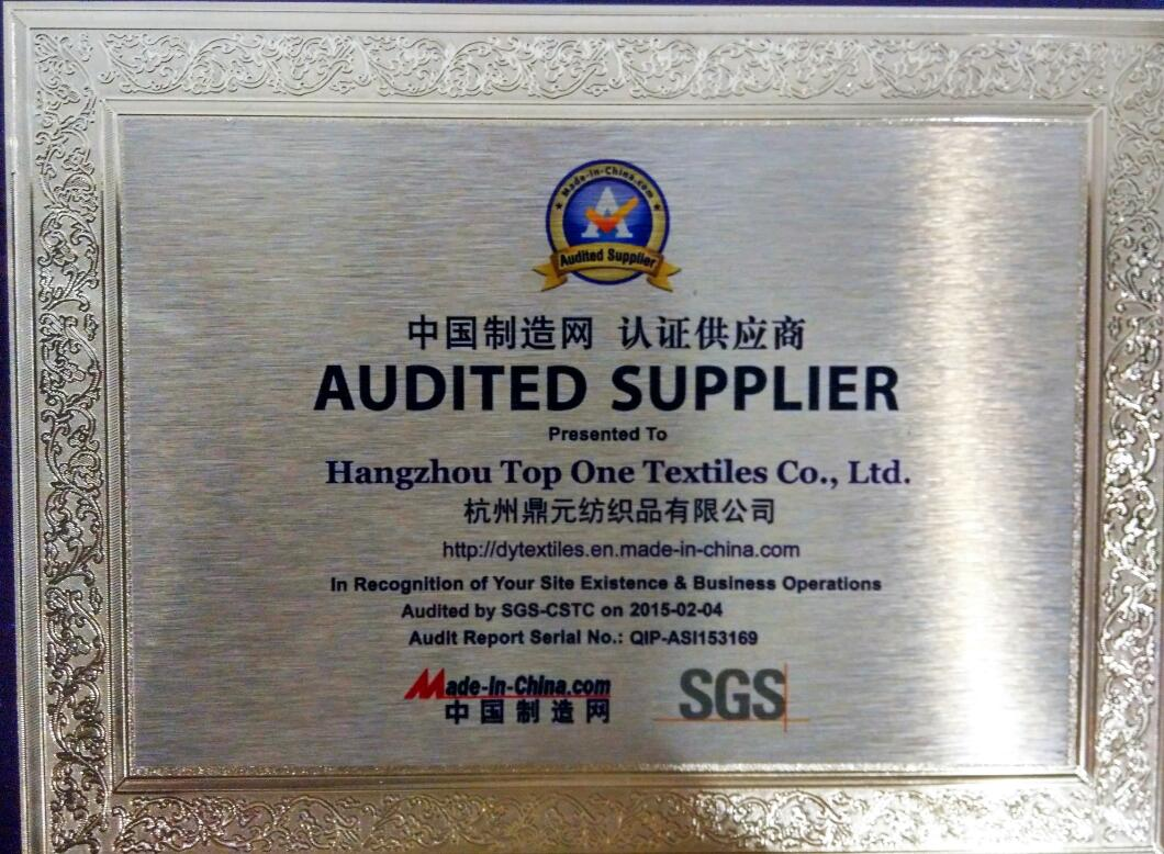 Made IN China Golden Supplier