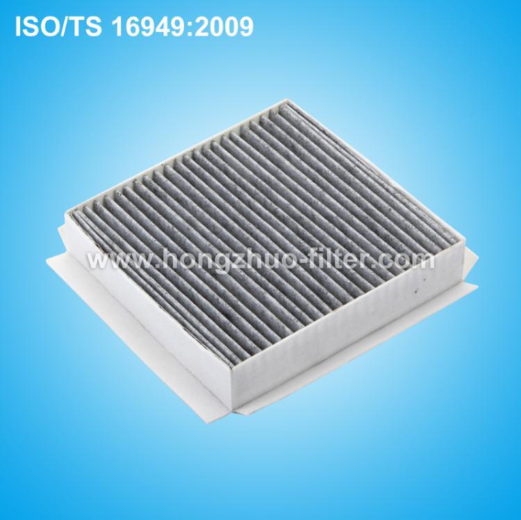 Cabin air filter 0001110V003