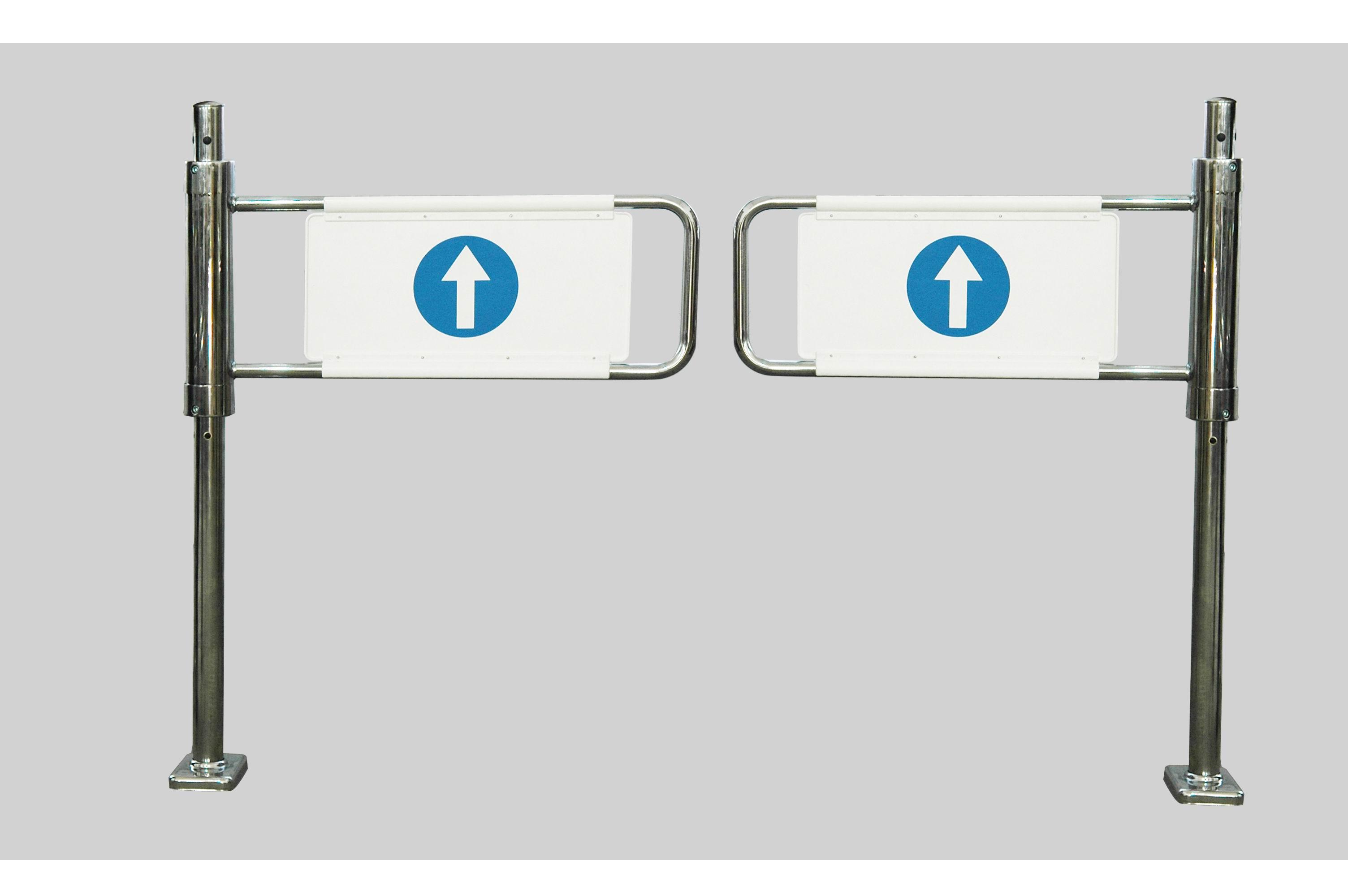 Supermarket Mechanical Gate
