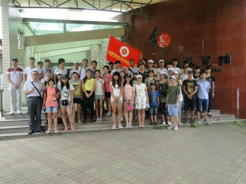 happy family travel 004