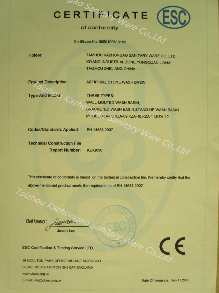 CE certificate of sanitary ware
