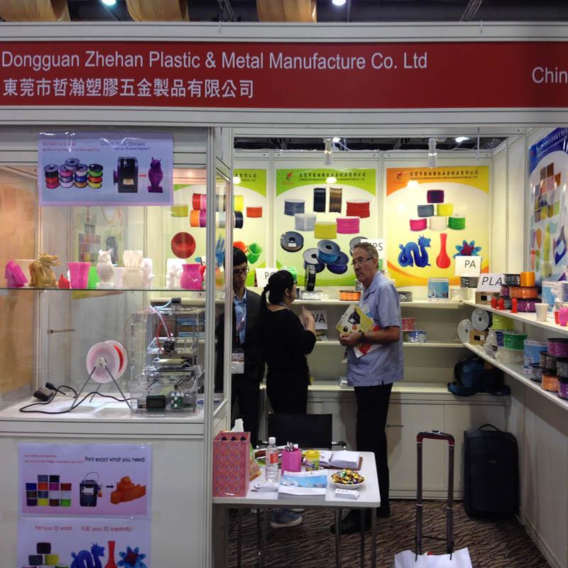 2014 APIR 27-30TH HK Trade show YOYI 3D printer filaments