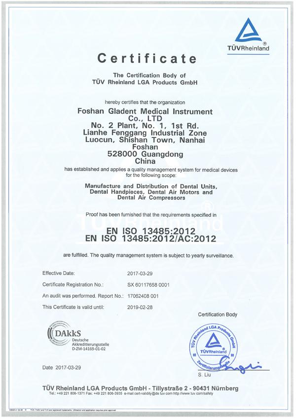 ISO for dental unit ,dental handpiece ,dental air compressor