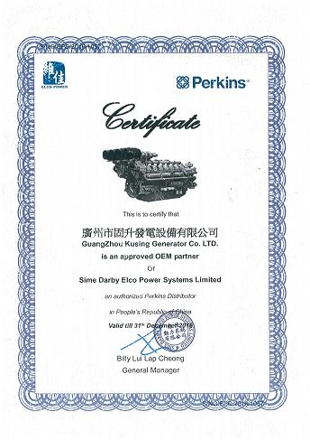 Perkins Authorization