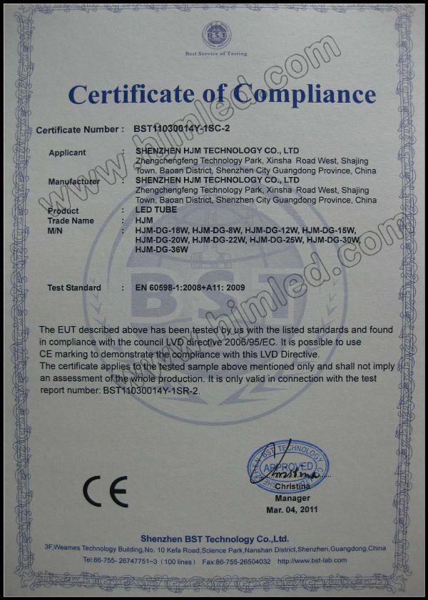 HJM LED Tube CE-LVD Certification