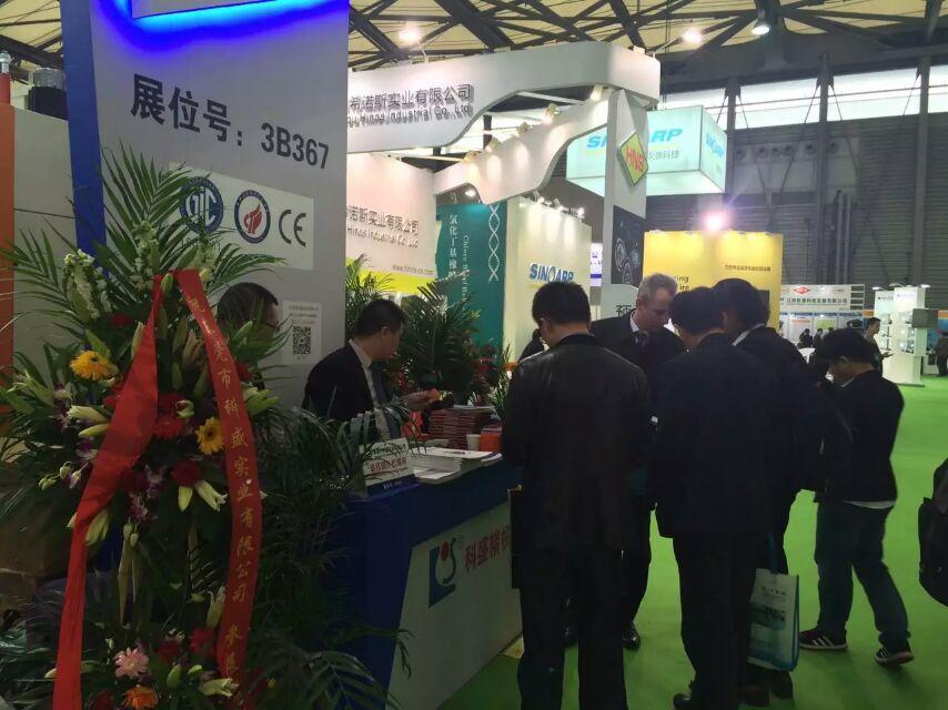 2015 China Rubber Tech 2