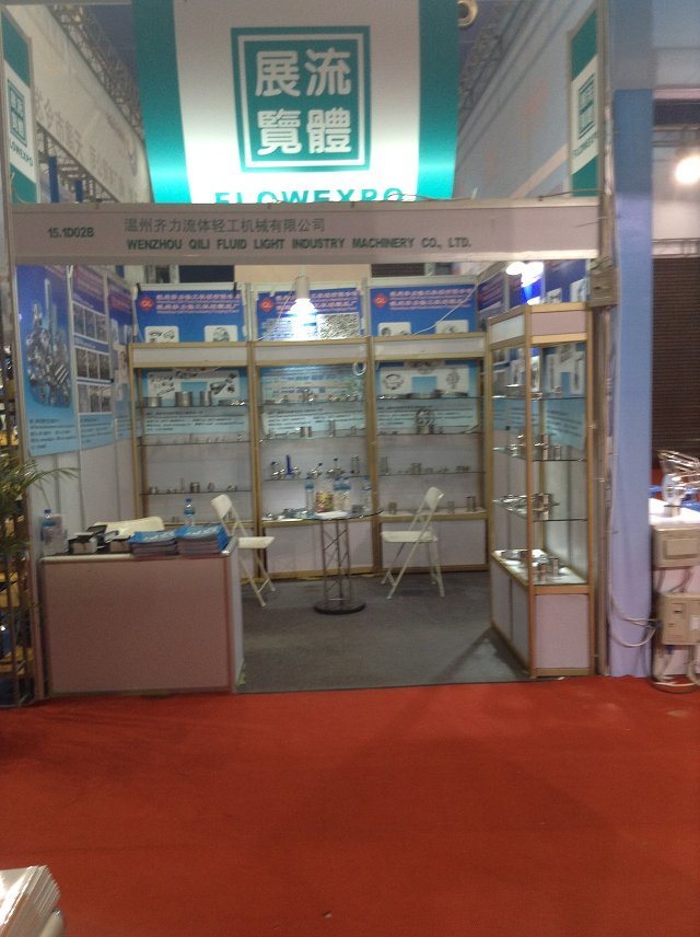 FLOWEXPO in GUANGZHOU on 13TH MAY 2014