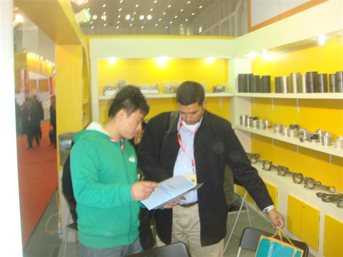 our participation bauma china fair 2009