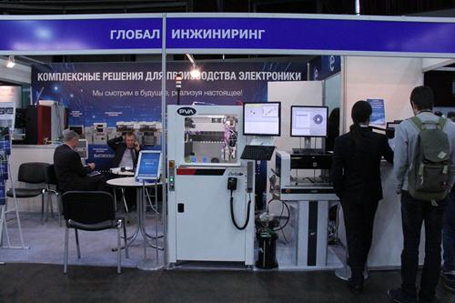 Agent in Russia (2)