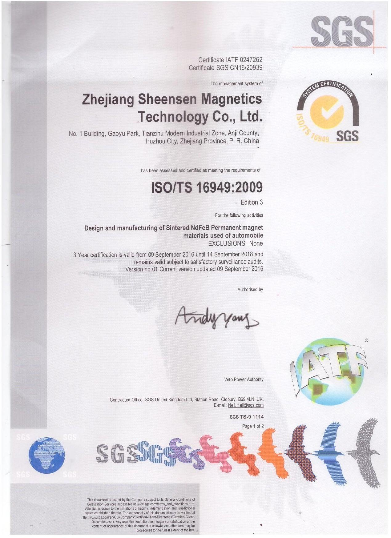 ISO-TS16949:2009 English