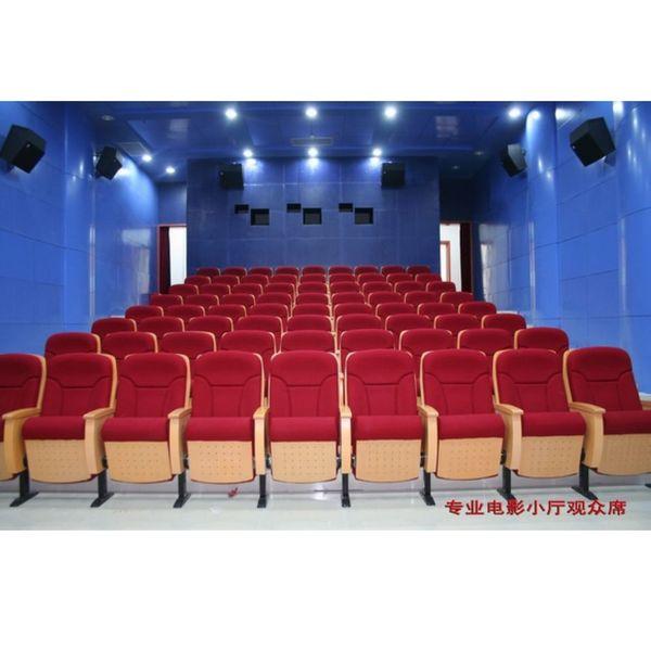 auditorium 10