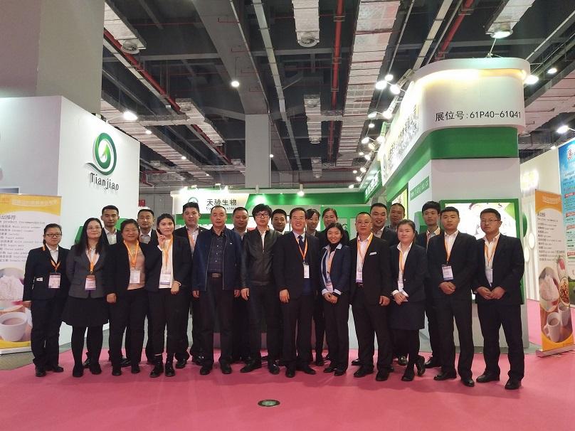 FIC Fair,China 2017.3-22