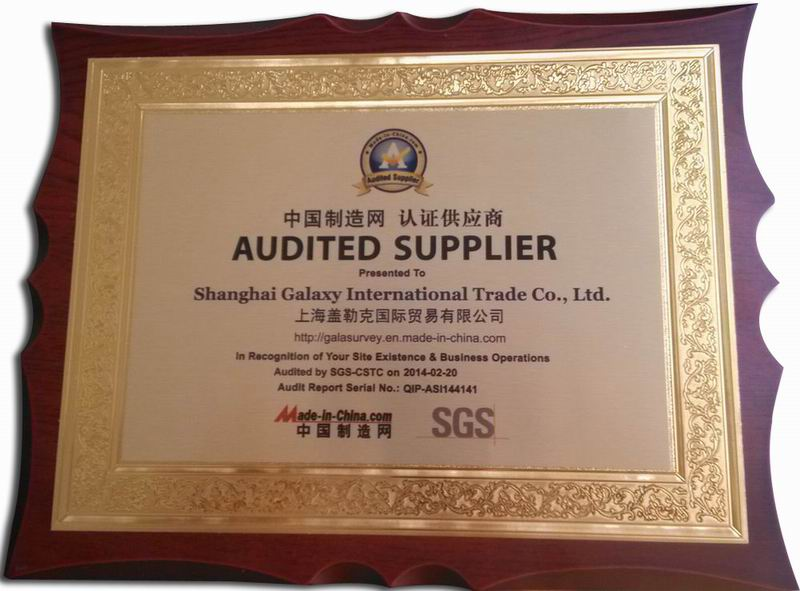 Audied Supplier Certification