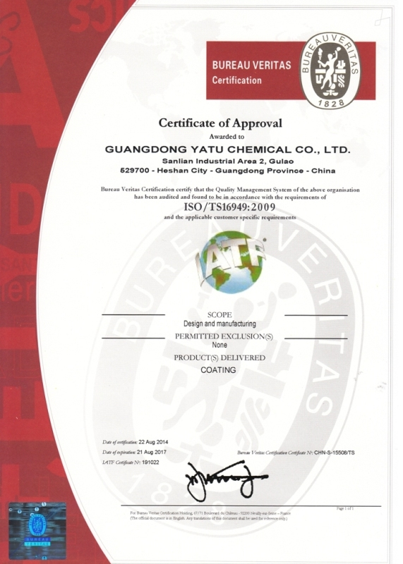 YATU car paint TS16949 certificate