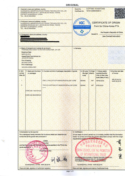 Certificate of origin form for china korea fta guangzhou certificate of origin form for china korea fta yadclub Image collections