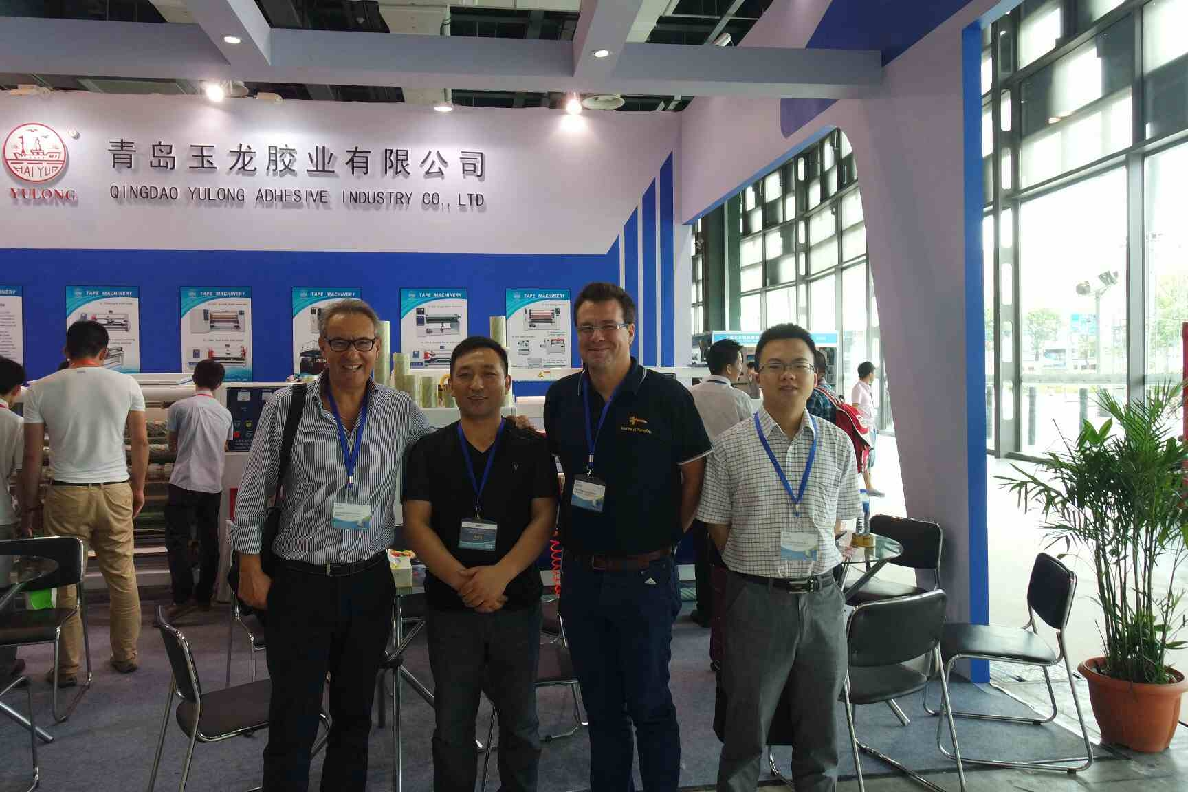 2014 SHANGHAI EXHIBITION