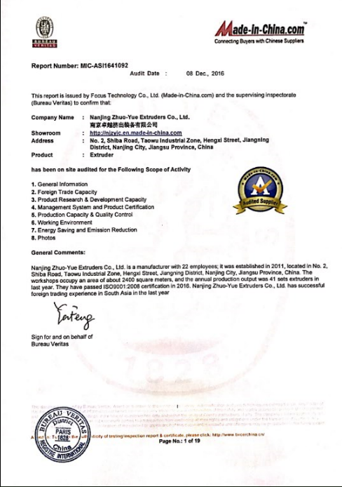 BV certification of extrudrt