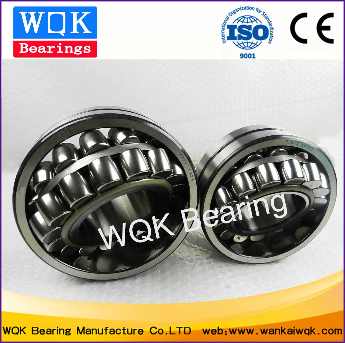E cage spherical roller bearing steel cage