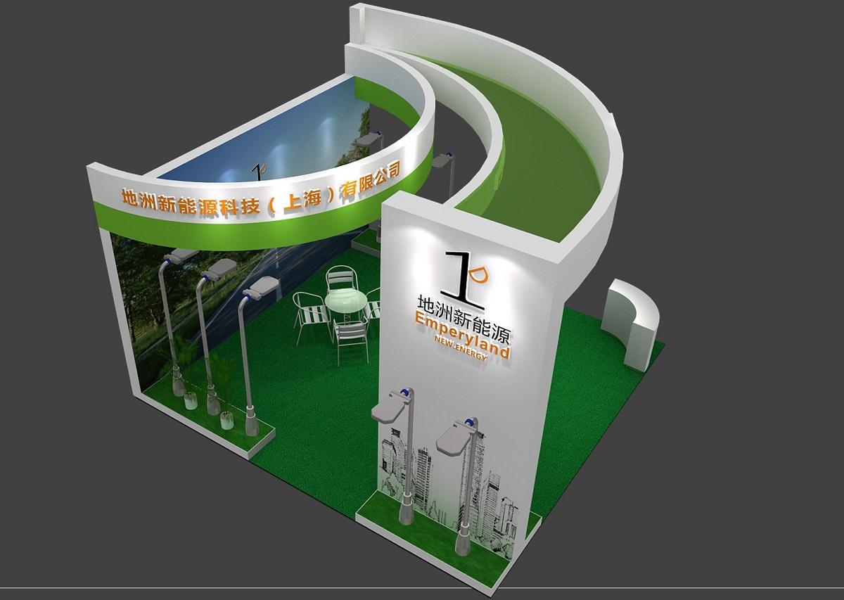 Invitation to 2016 Guangzhou International Lighting Exhibition
