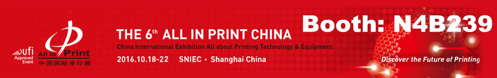 We will Attend the 6th All in Print China in Shanghai