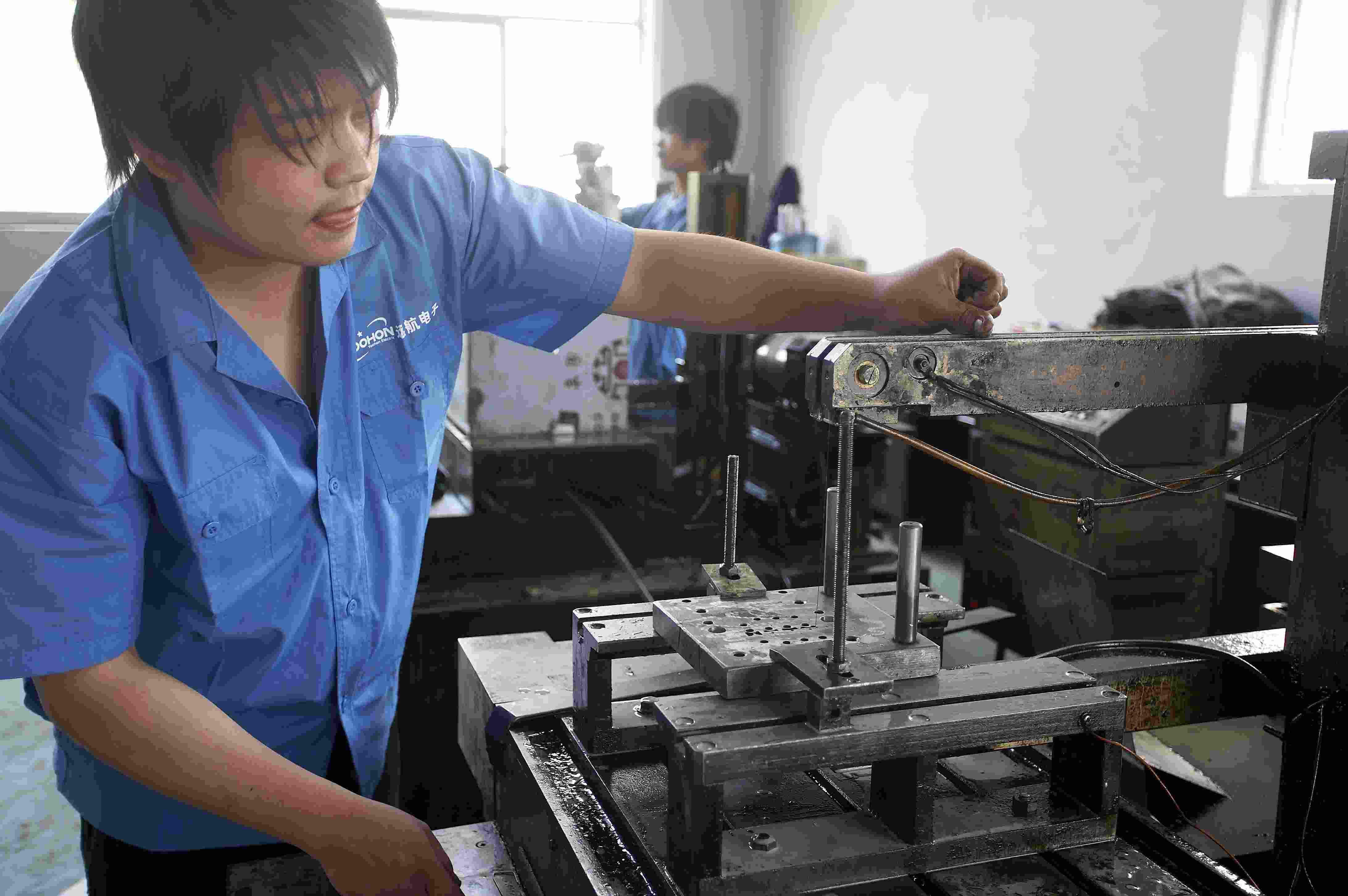 Yoohon Mould Workshop
