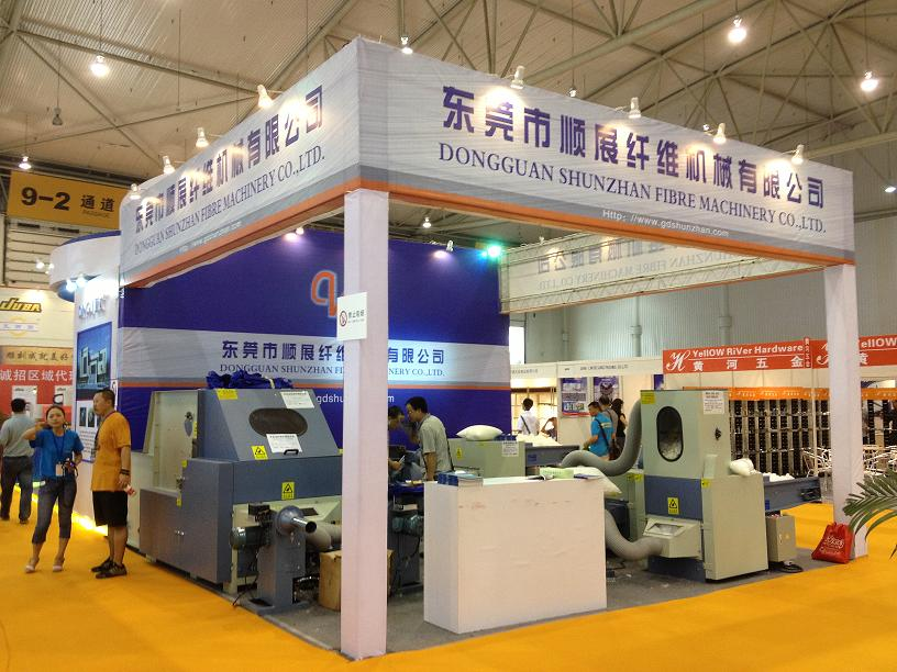 About our company attend 33rd International Famous Furniture Fair(DONGGUAN)