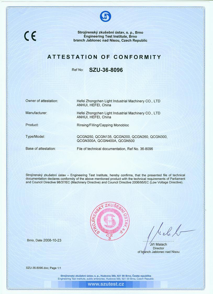 CE for CSD monobloc