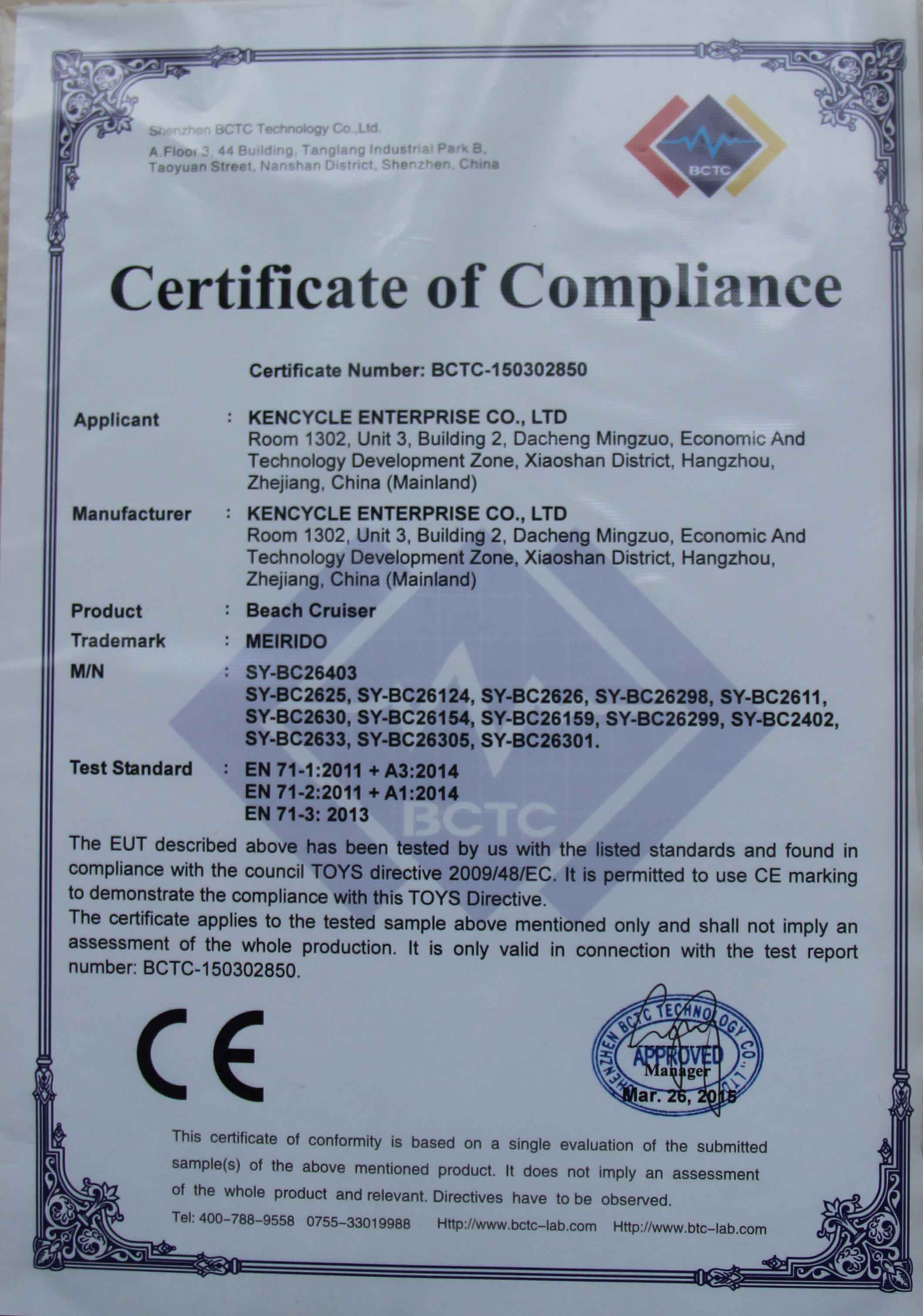 CE Certificate of Beach Cruiser