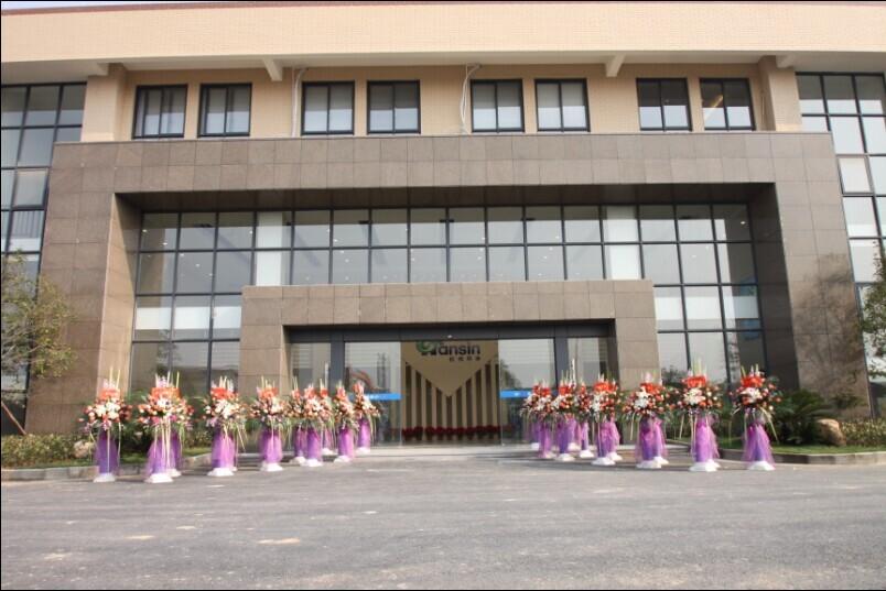 Hansin New Factory Outlook