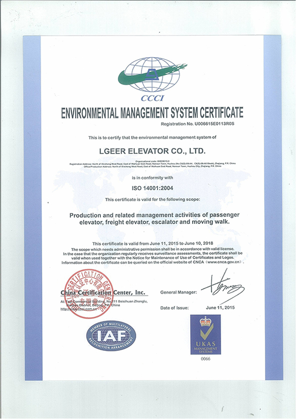 Environment Management System Certificate