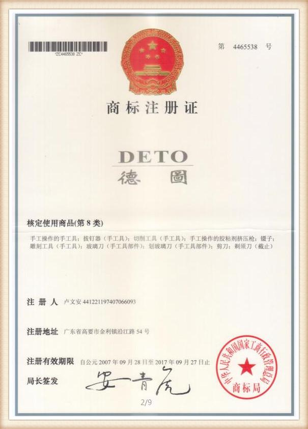 DETO Brand Logo