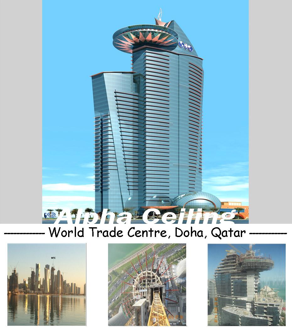 World Trade Centre, Doha, Qatar