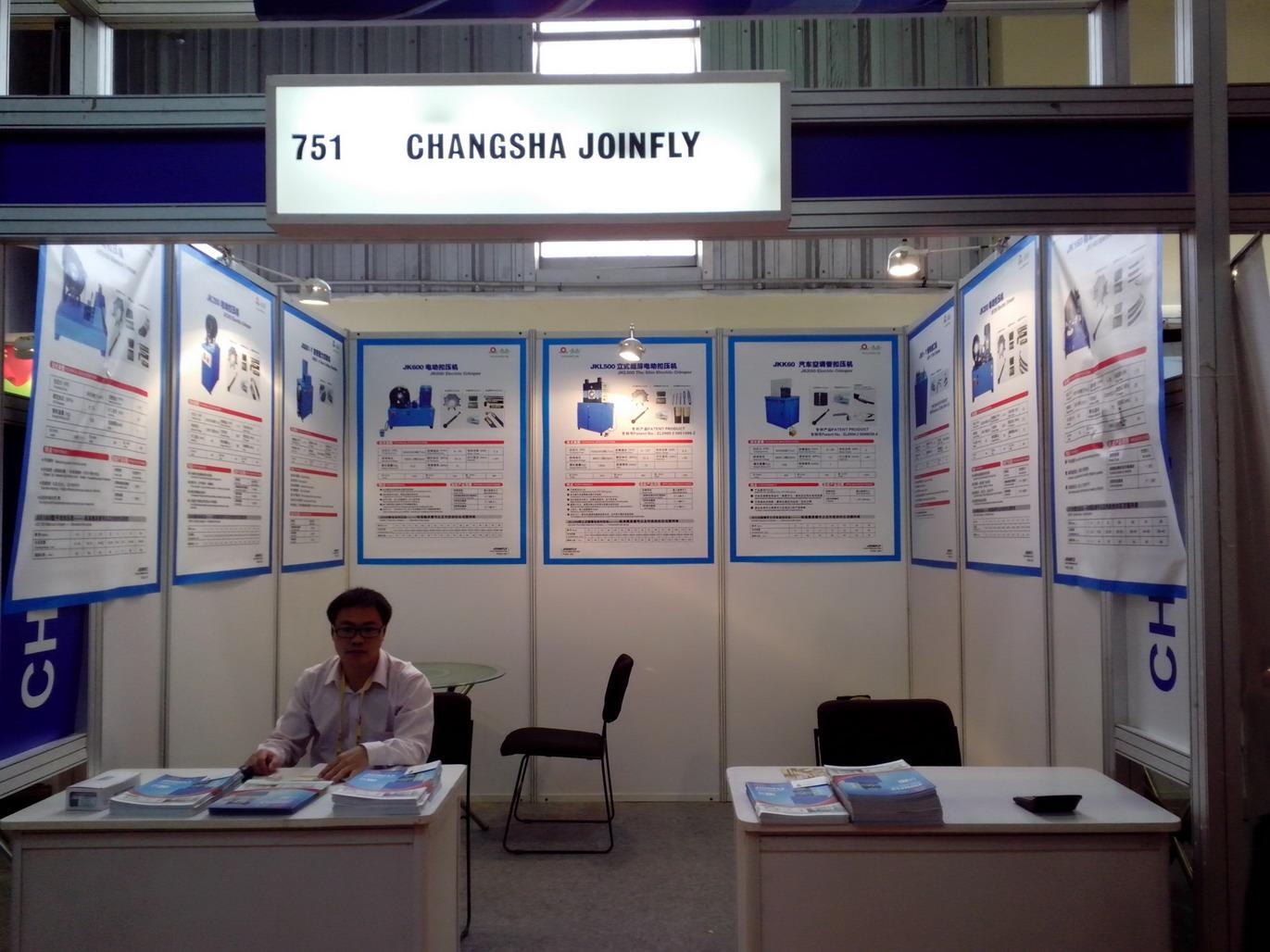 2013 EXCON INDIA Exhibition
