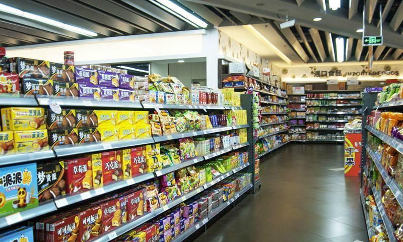 carriefour supermarket shelf case