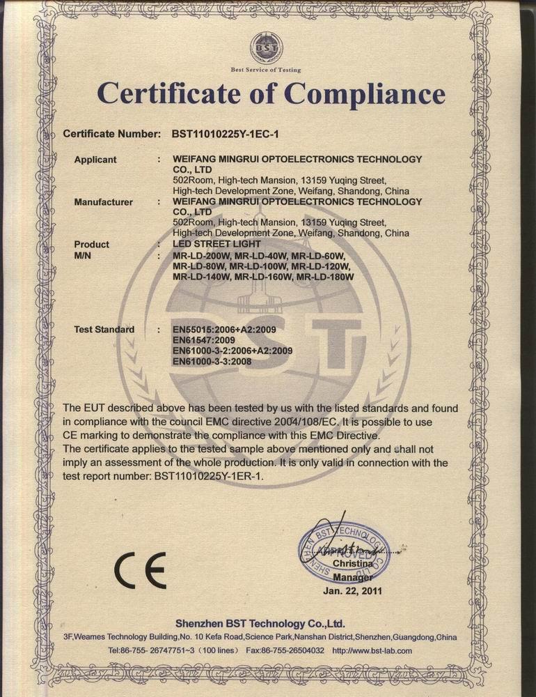 CE certificate for LED street light